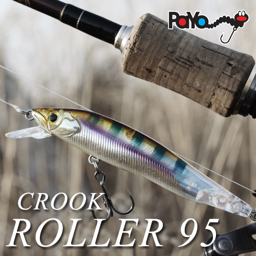 CROOK ROLLER 95mm, 11g, Suspend