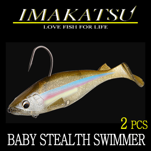 IMAKATSU BABY STEALTH SWIMMER 130mm [1pack / 2pcs]