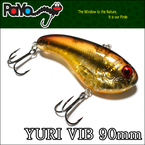 YURI-VIB 90mm, 16.2g, Slow Sinking